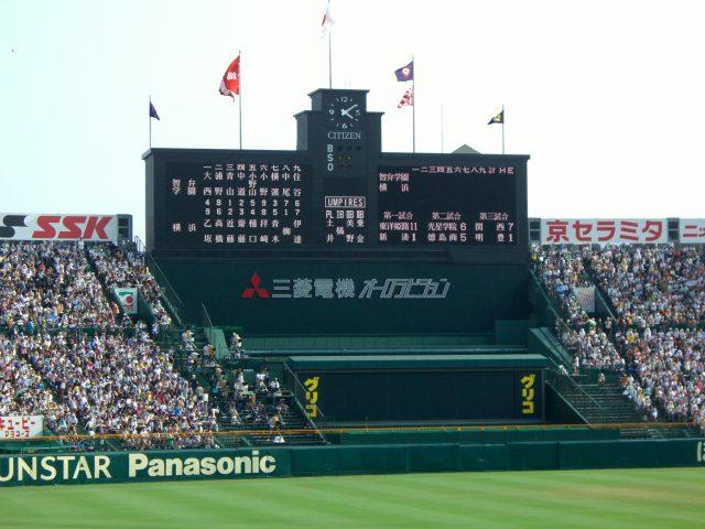 2011年夏 智弁学園vs横浜高校 スタメン