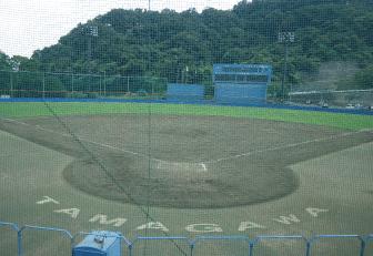 厚木市営玉川野球場