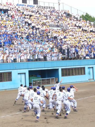 平塚学園野球部(2004年夏)